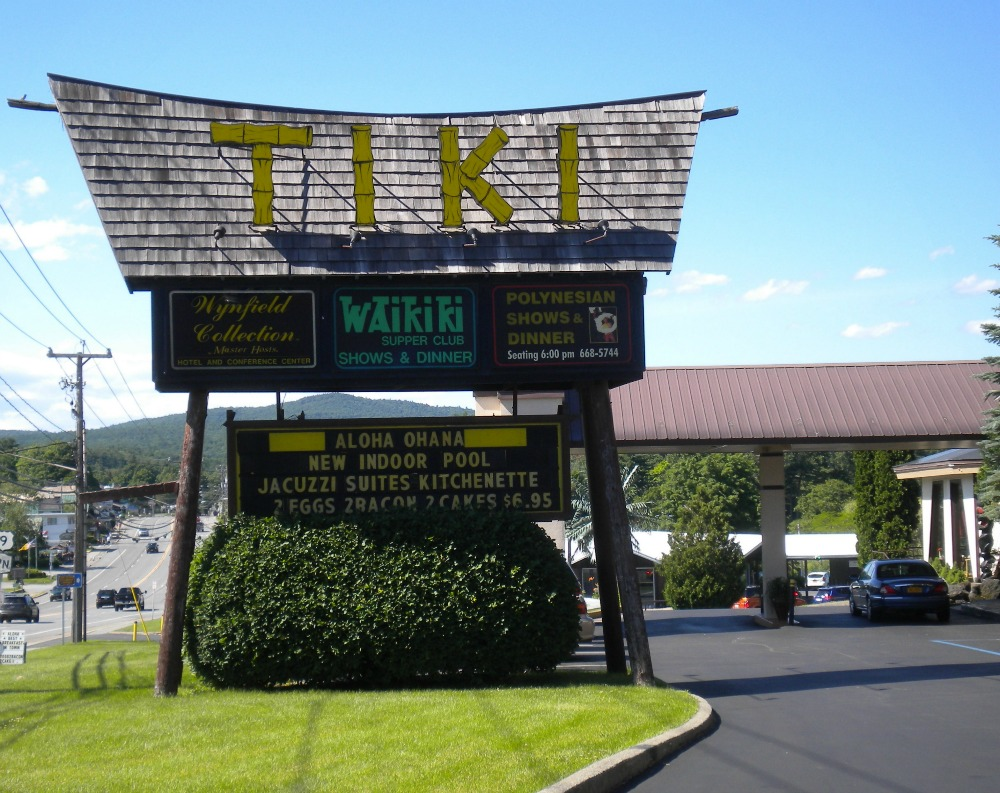 The Tiki Ohana Luau at the Lake 2015