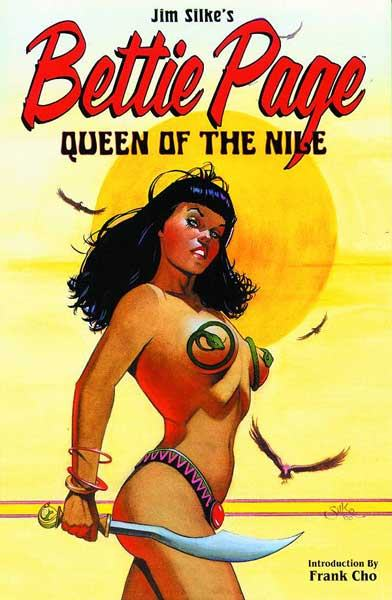 Bettie Page cartoon illustration